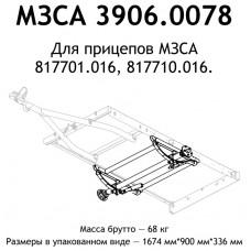 Подвеска в сборе МЗСА 817701.016