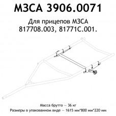 Подвеска в сборе МЗСА 817708.001