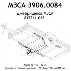 Подвеска в сборе МЗСА 817711.015
