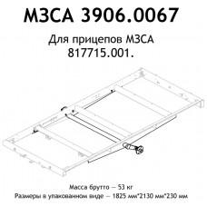 Подвеска в сборе МЗСА 817715.001